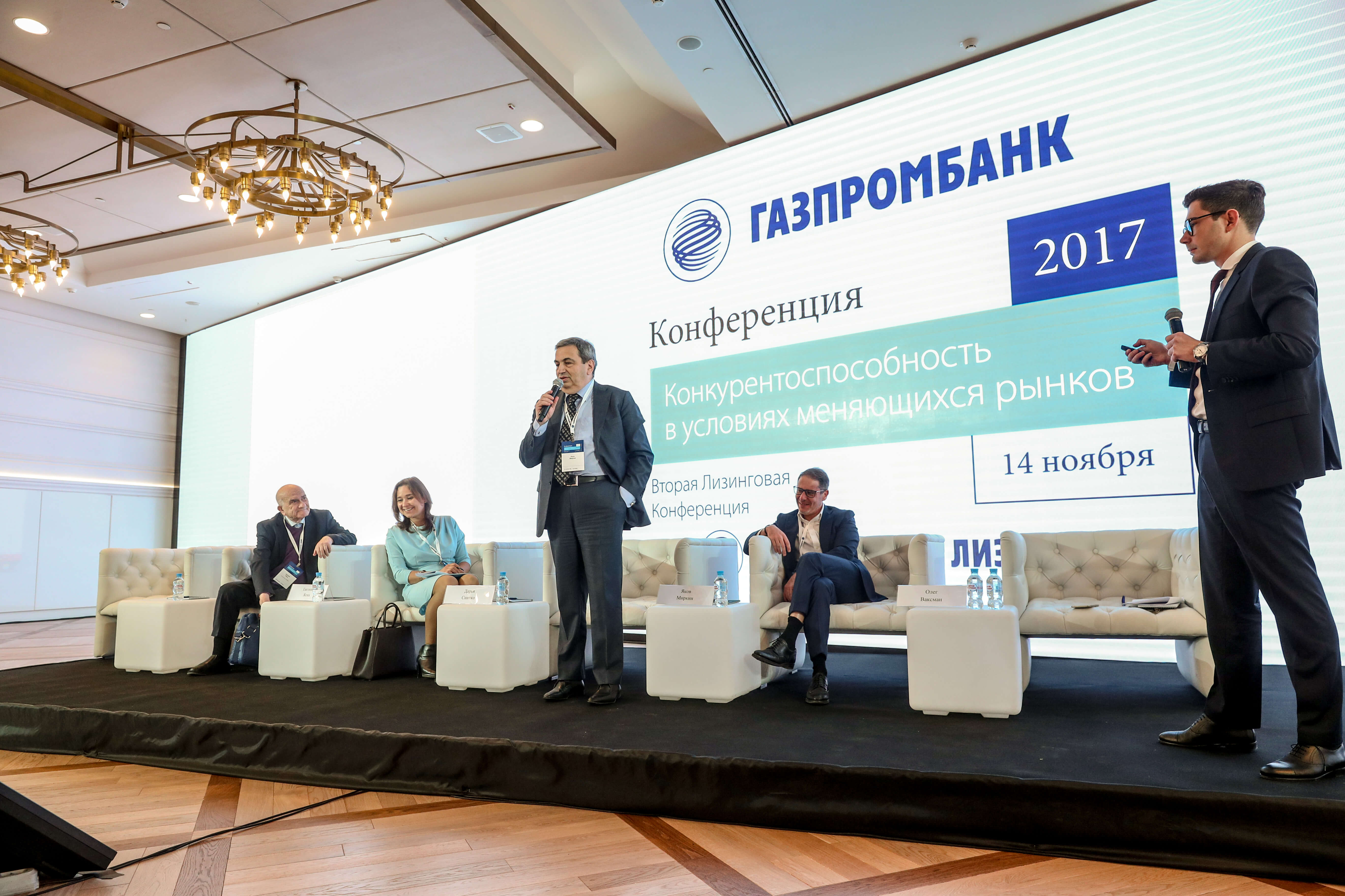 Second leasing conference 2017 года - слайд 3
