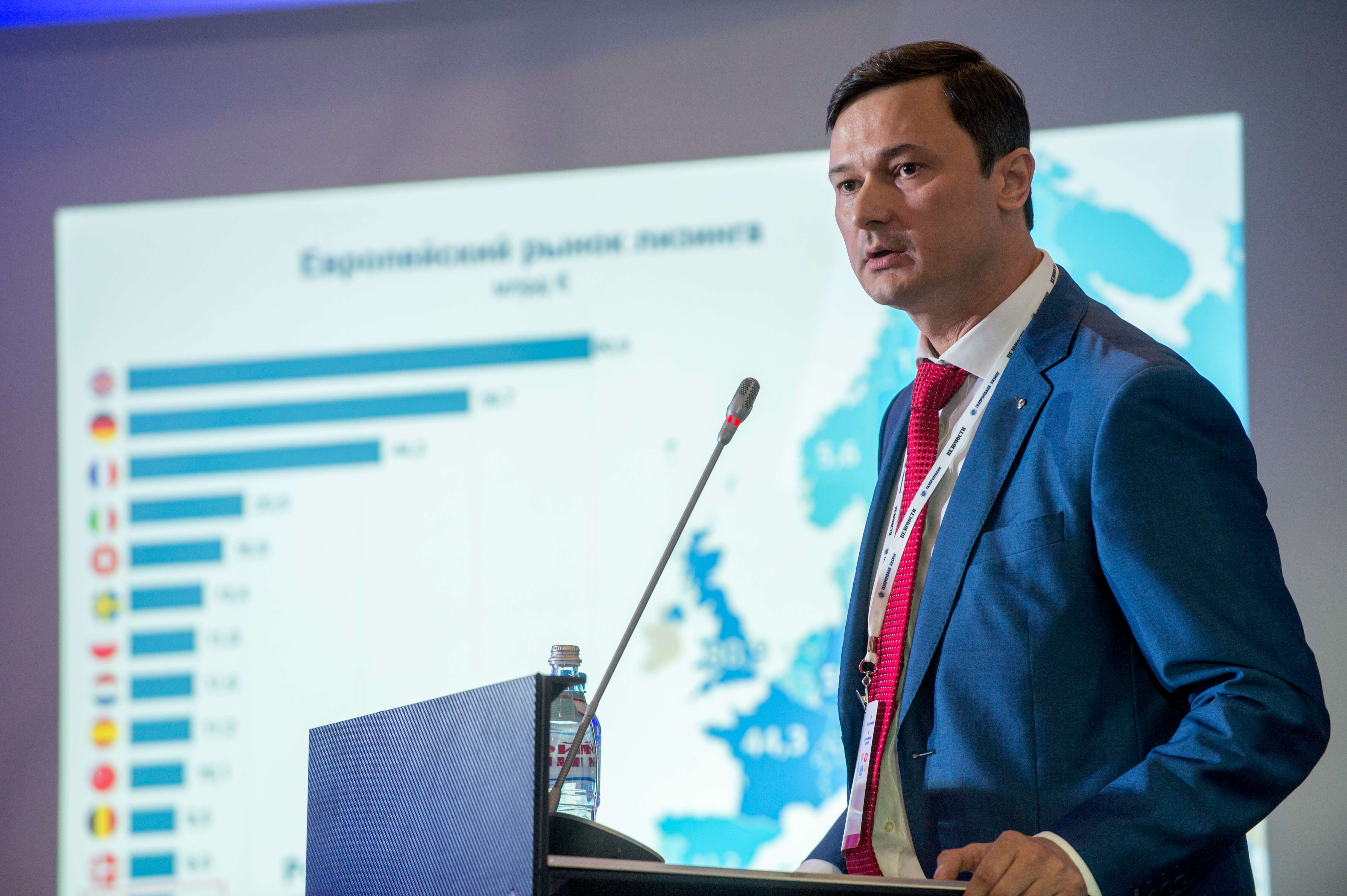 First leasing conference 2016 года - слайд 3