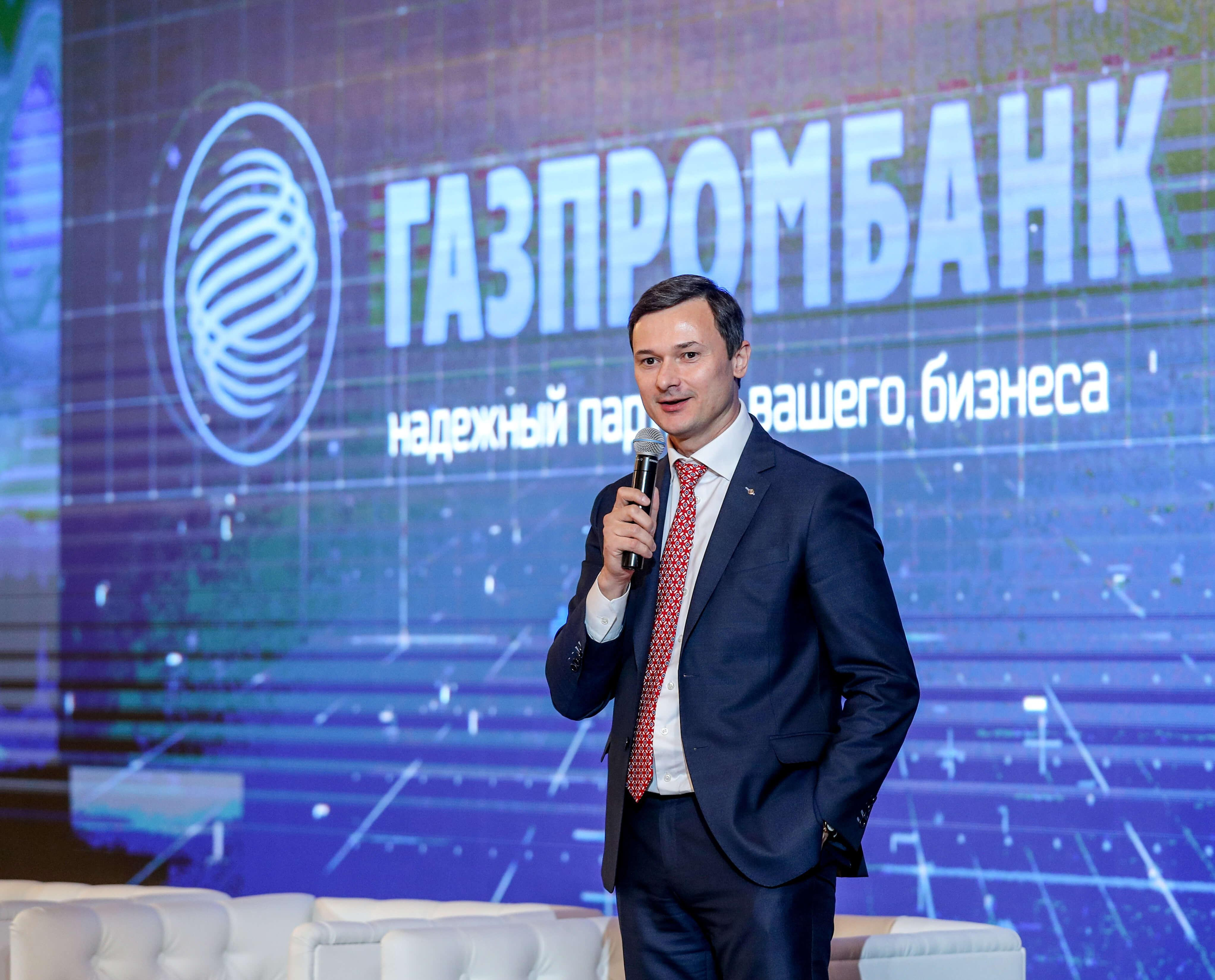 Second leasing conference 2017 года - слайд 2